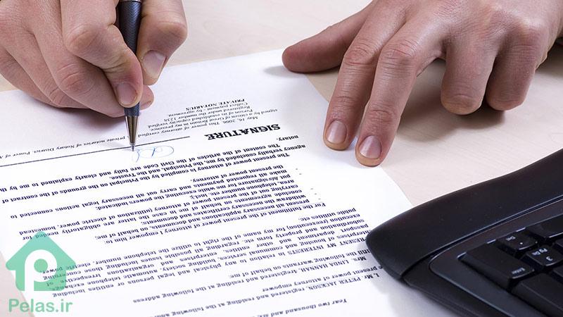 معامله ملک با وکالت نامه